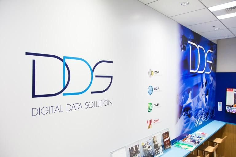 デジタルデータソリューションのエントランス