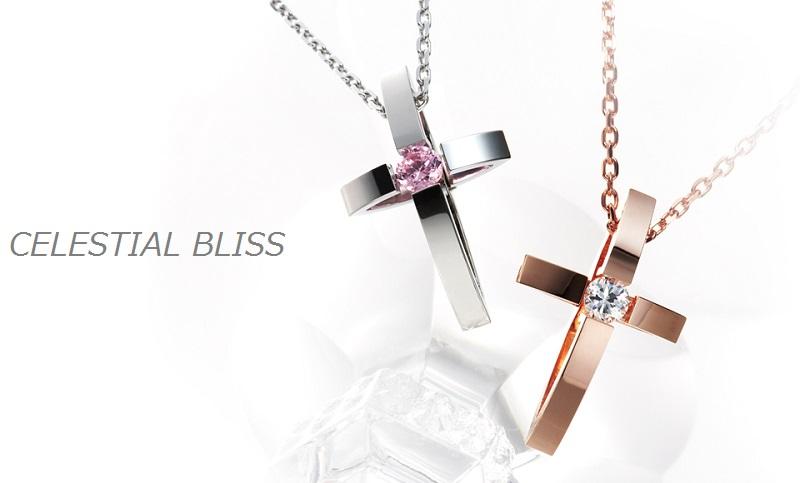 株式会社CELESTIAL BLISS(セレスティアルブリス)