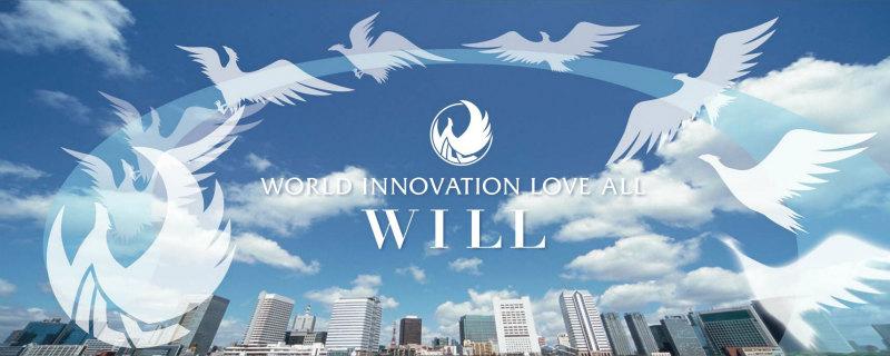 WILL株式会社のホームページ画像