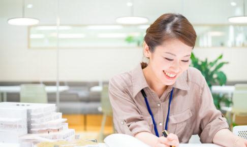 書類を見つめる笑顔の女性