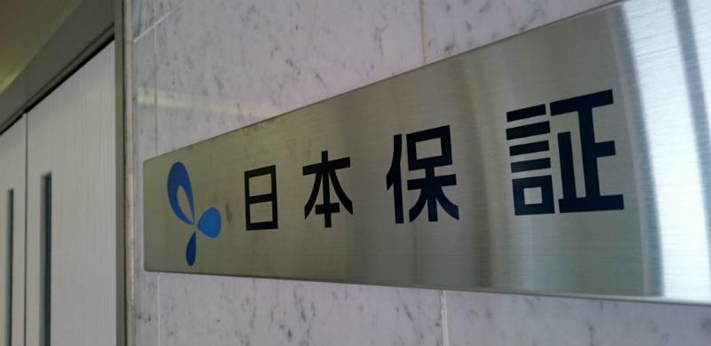 Jトラストの日本保証のエントランス