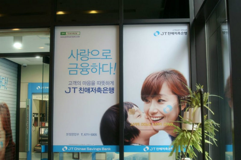 Jトラストの韓国支部
