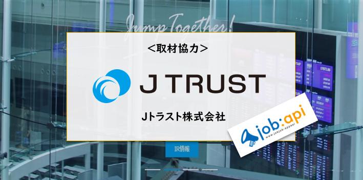 藤澤信義/Jトラストのサイトトップ画像