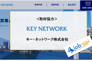 キーネットワークの公式サイト画像