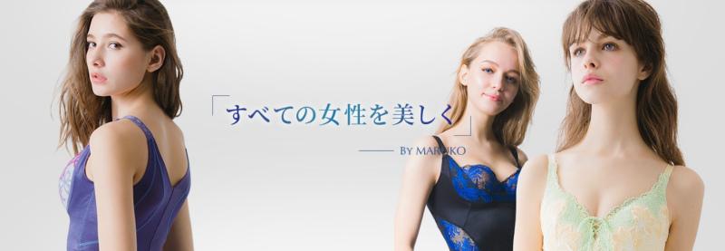 マルコの企業ページトップ画面