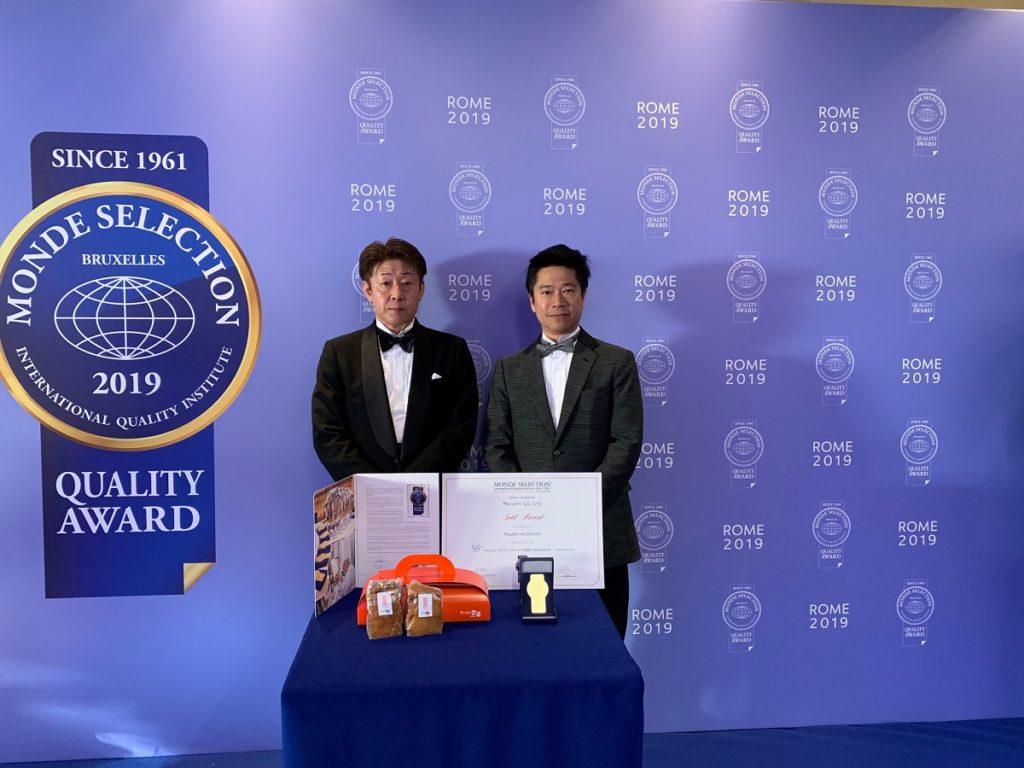 マテュリティのモンドセレクション金賞を受賞式の様子
