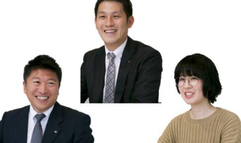 ユニデンホールディングスの中途採用インタビュー回答者3名の画像