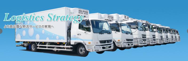L物流のトラック画像