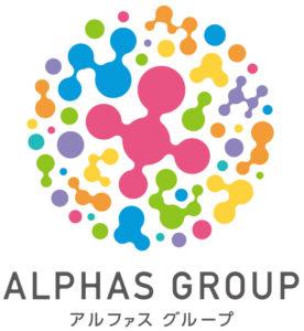 アルファスグループのロゴ