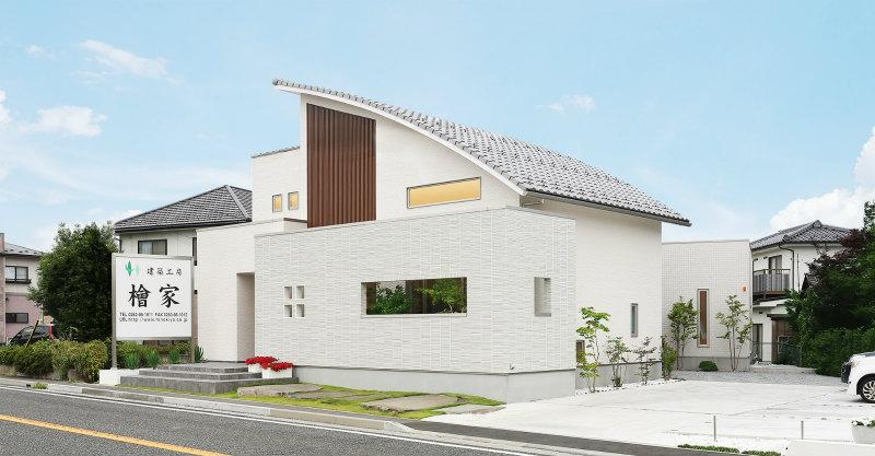檜家の松本モデルハウス
