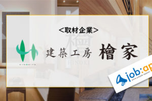 檜家の公式サイトトップ画像