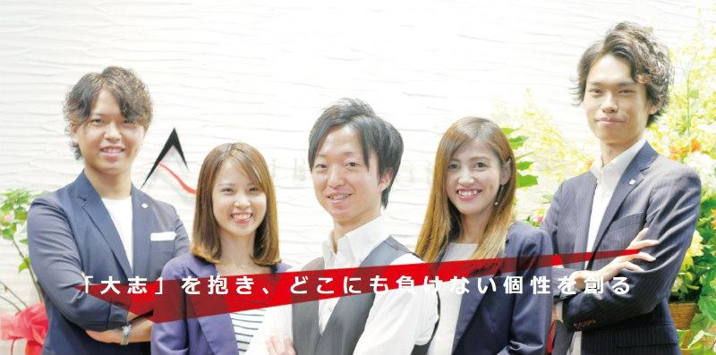 株式会社AMBITION(アンビション)の採用サイトトップ画像