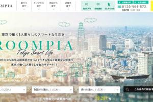 アンビションルームピアのサイト画面