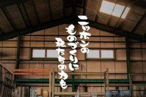三陽工業株式会社のサイト画面