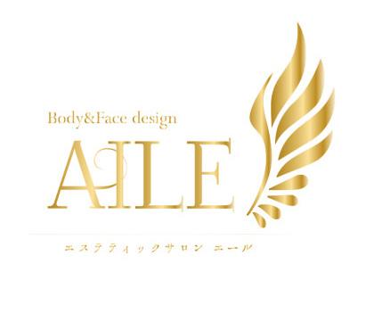 エール(AILE)のlogo