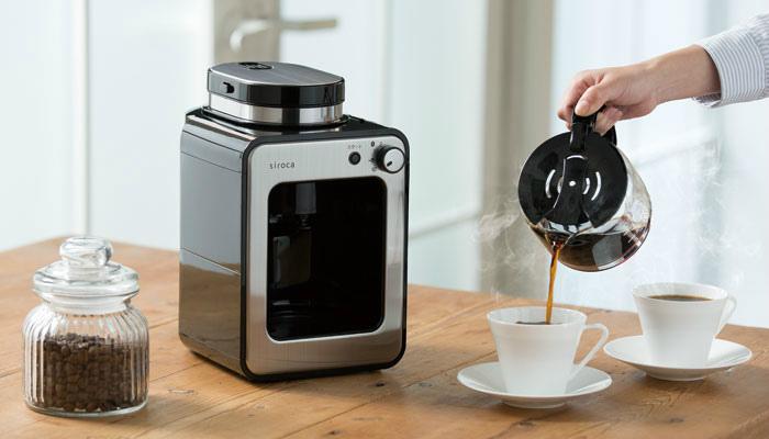 シロカの全自動コーヒーメーカー使用例