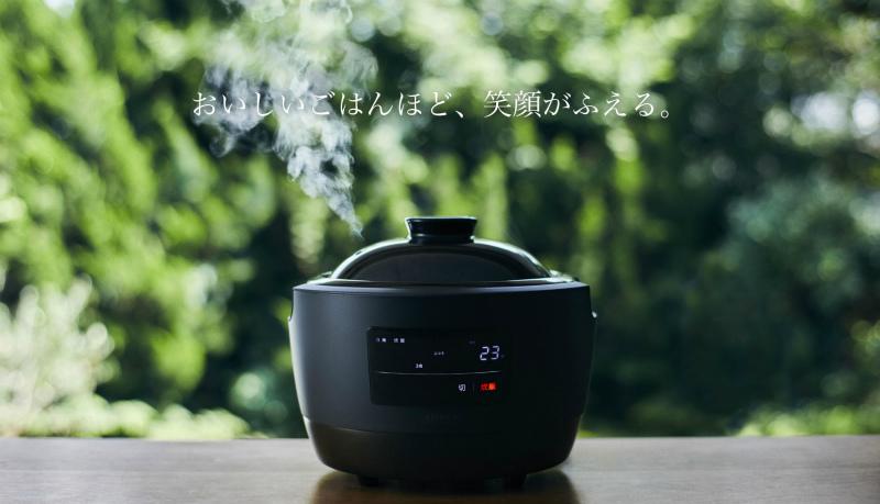 シロカの商品紹介サイト画像