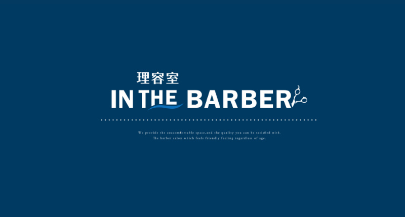 IN THE BARBERのロゴ