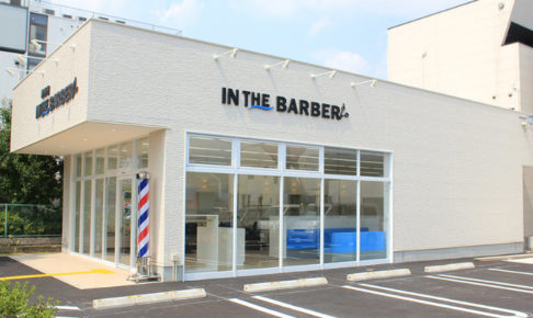 IN THE BARBERの外観
