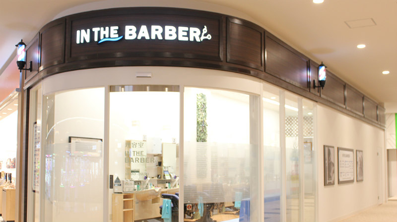 IN THE BARBER (インザバーバー)津南店