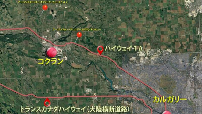 アーバンスターキャピタルのホースリーク地図