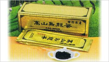 台湾名産高山烏龍茶の商品画像