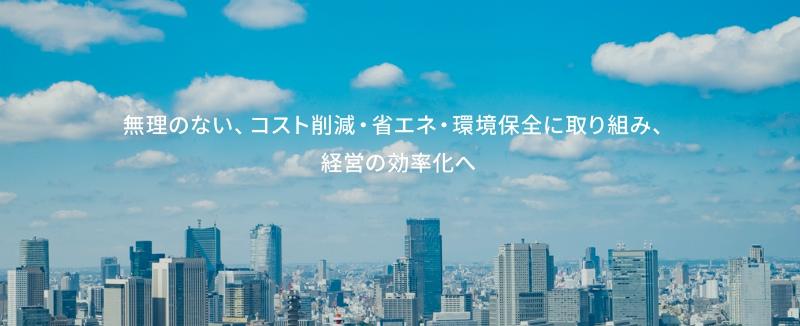 株式会社GRコンサルティングのサイトトップ画像