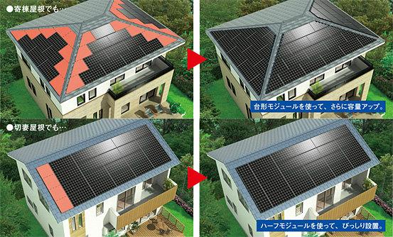 日本エコエネシステムの三菱電機太陽光発電施工例