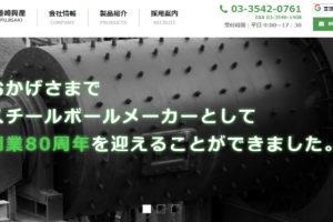 藤崎興産のホームページトップ画像