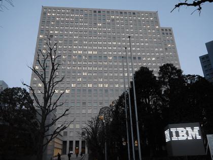 日本IBMのビル外観