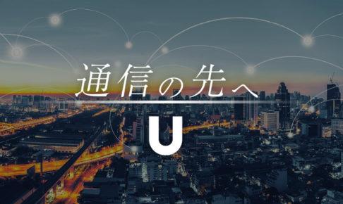 USEN NETWORKSのホームページトップ画像