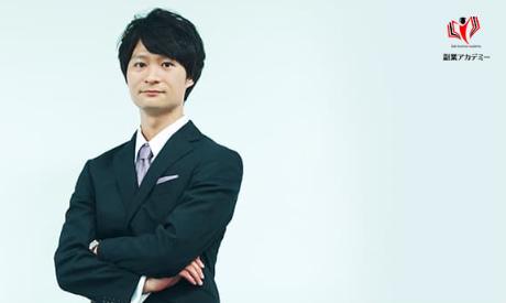 野田 尚吾の顔画像