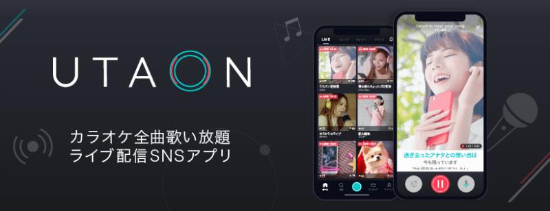 jig.jpのウタおんサイト画像