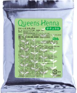 エヌティーエイチのクイーンズヘナ商品画像