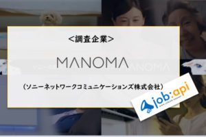 MANOMAのサイトトップ画像