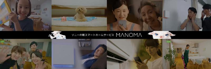 MANOMAのHPトップ