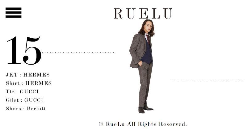 rueluのコーディネート