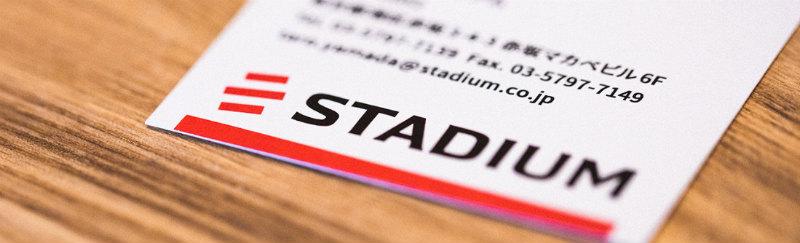 スタジアムのロゴ