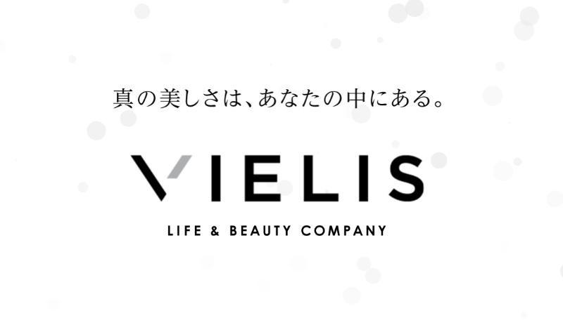 ヴィエリスのロゴマーク