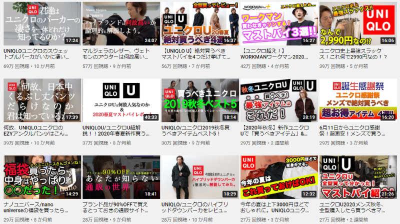 清水千広(MB)のYoutubeチャンネル
