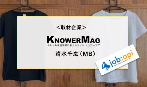 清水千広(MB)のトップ画像