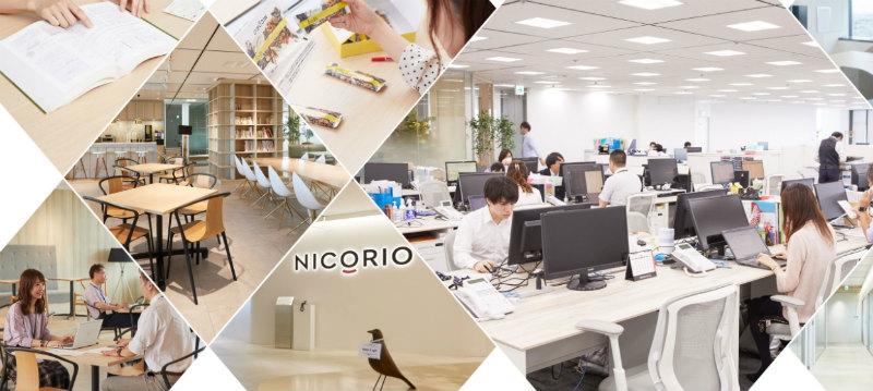 ニコリオの採用情報