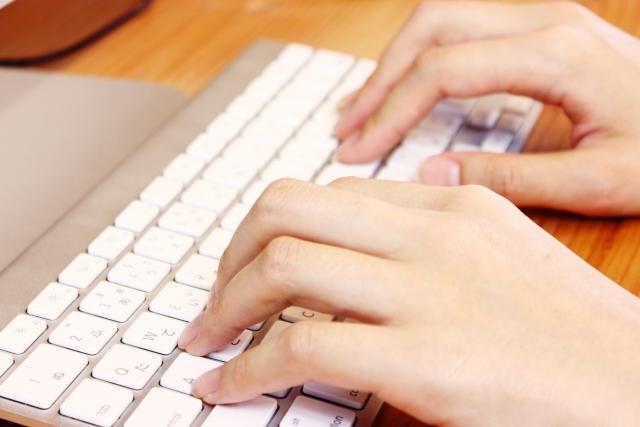 デジタルクエストの採用情報