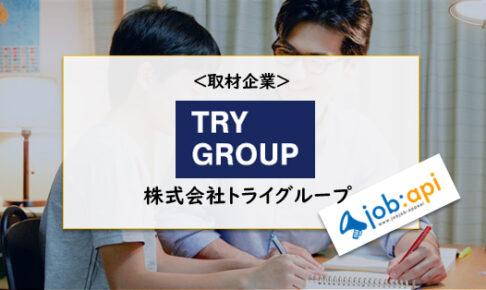 トライグループのトップ画像