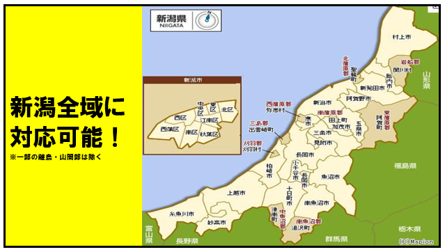 クラフテックジャパンの対応地域