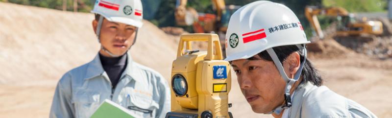 株本建設工業の採用情報
