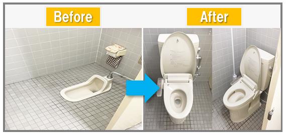 施工事例3:和式→洋式へのトイレ交換工事