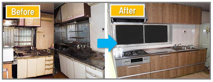 施工事例4:キッチンの改修工事