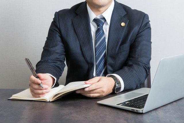 豊和法律事務所の採用情報