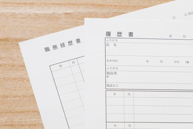 クラフテックジャパンの採用情報